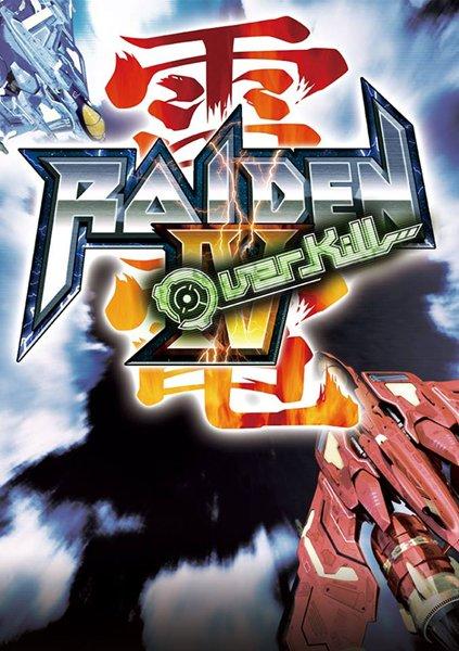 Raiden IV OverKill