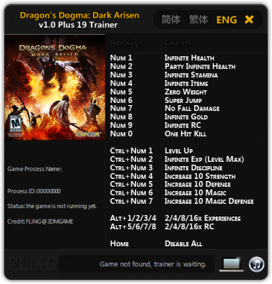 Dragon's Dogma Dark Arisen (PC) cheats