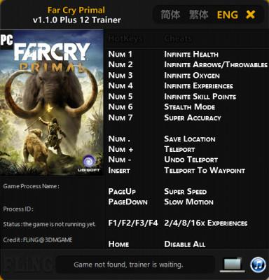 Far Cry Primal (2)