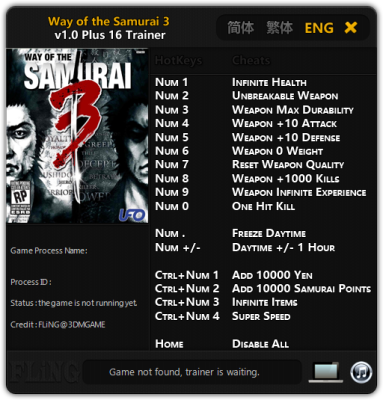 Way of the Samurai 3 cheats