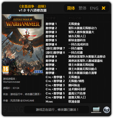 Total War Warhammer  cheats