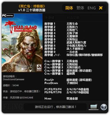 Dead Island Definitive Edition cheats