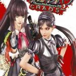 Onechanbara-Z2-Chaos-PC