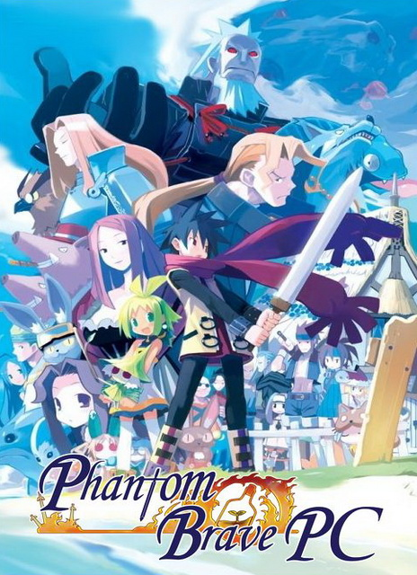 Phantom-Brave