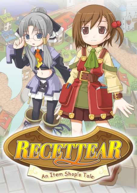 Recettear An Item Shops Tale