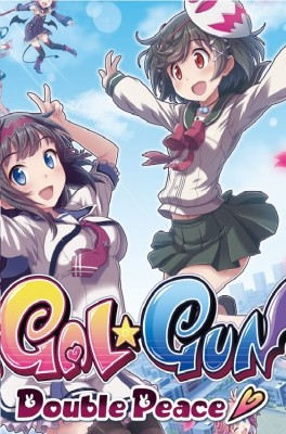 Gal Gun Double Peace
