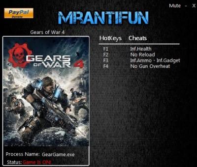 Gears of War 4  cheats