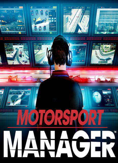 Motorsport Manager trainer