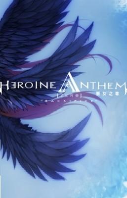 Heroine Anthem Zero trainer