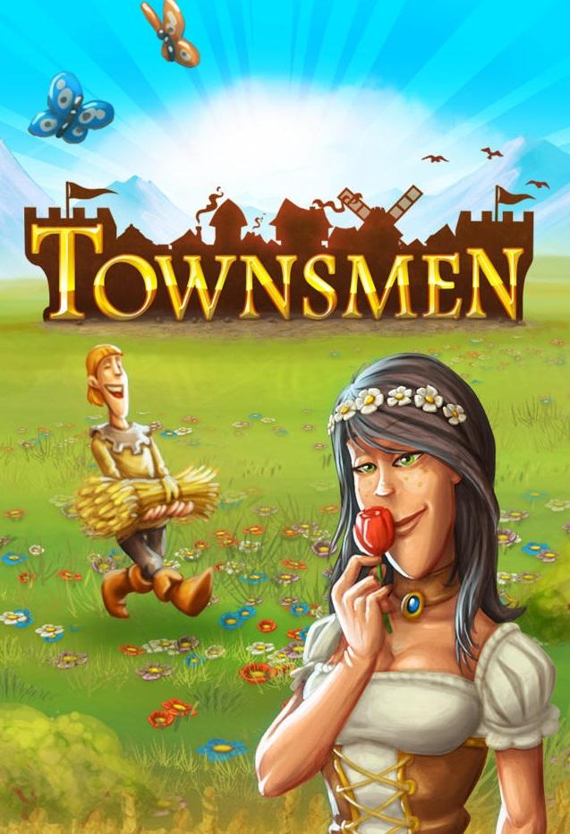 Townsmen trainer