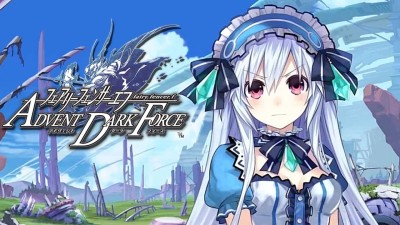 Fairy Fencer F Advent Dark Force cheats