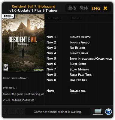 Resident Evil 7 Biohazard  cheats