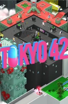 Tokyo 42 Trainer