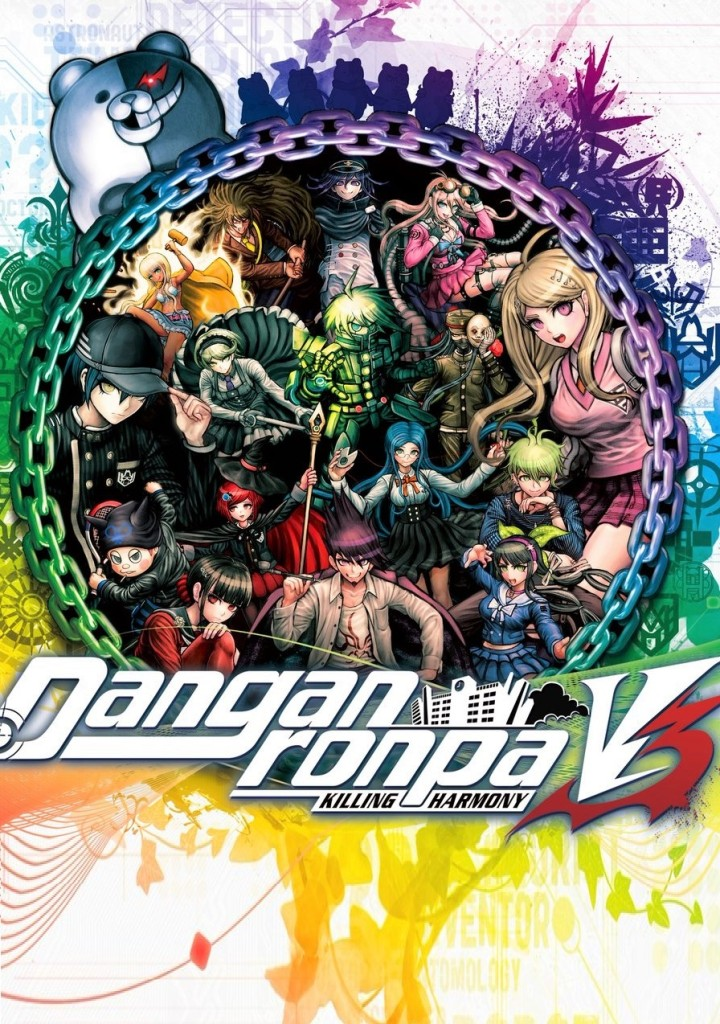 Danganronpa V3 Killing Harmony