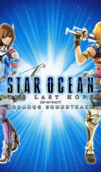 Star Ocean The Last Hope
