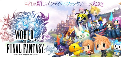 world-final-fantasy-logo