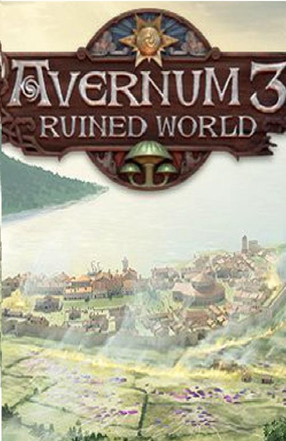 Avernum-3-Ruined-World