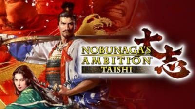 Nobunaga's-Ambition-Taishi