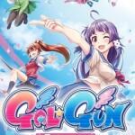 GalGun Returns